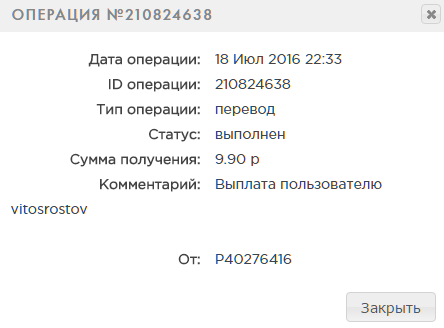 491d655066fc1a27e7c67509264ed43d.png