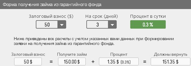 4b8cfaf514a702a5e738c02fd3995bbc_b9d129e