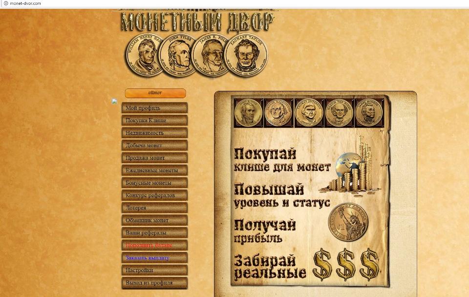 Форум казино выводом денег онлайн казино бонус за регистрацию без депозита