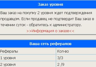 4f21d3022c41ab033d5dd3999efa25e4.png