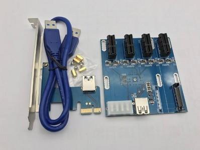 4in1_PCIe_thumb.jpg