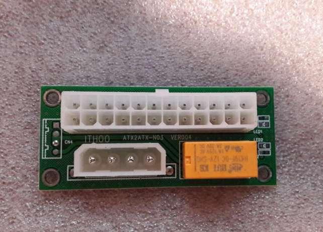 501029538_1_644x461_sinhronizator-blokov