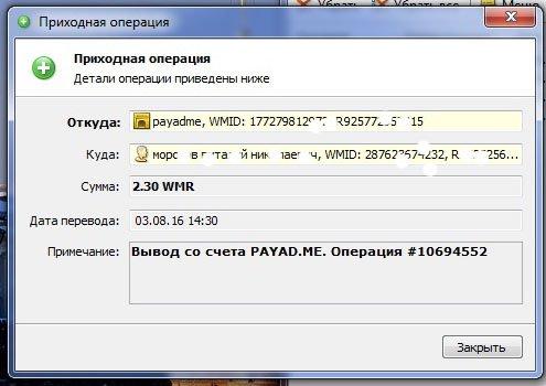 528062ec0e74.jpg