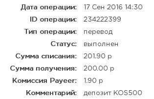 5632547efe4d264585eb68b01385218a_894165f