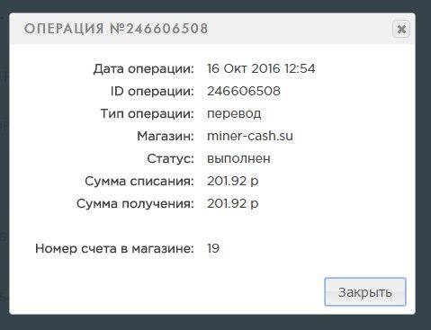 56m6dsxog9e_b0c2fd454f018d5059c6fdf4ad02