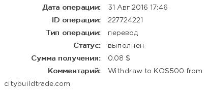 6103715097851d92e773d18bb3826f0c_6057e9a