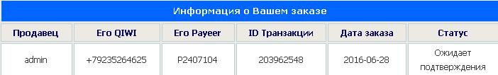 665ddb207b0852799264b226e729399e_e49dc81