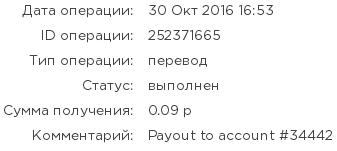 66cc91e36f1e5d82a83aeb406a3d56a3.png