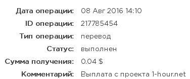 69251dc894bb58926f2da26e41677e04.png