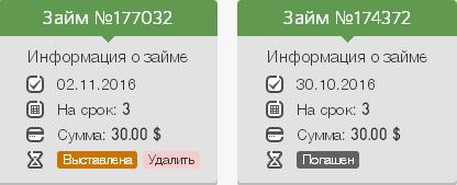 6933f9034d472993804d04945c219da2.png