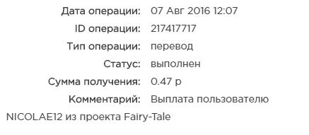 6a92e617de8e40268aaf2f9c1b326a02.png