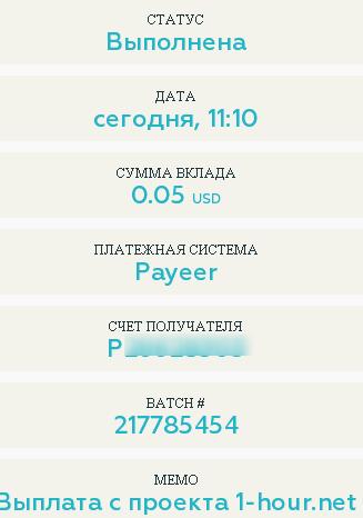 72130851b4ab774bcaa1bfcbe6f12256.png
