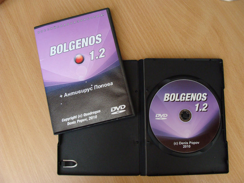 800px-BolgenOS_retail.jpg