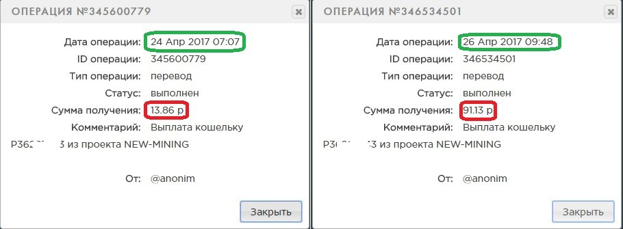 814e6a6f80c77ebc8ed6ea6cd9c7cc74.jpg