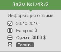 8383884f2b482873c73f660f91c2cc23.png