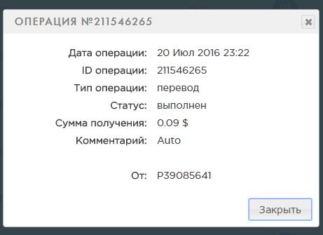 8768d99dd88d4d3e862428ac2f178f29.png
