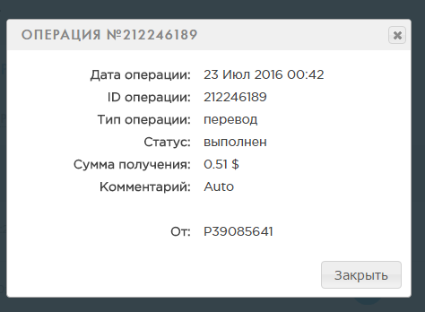 8bda46cc351643a5867b762997cb5e65.png