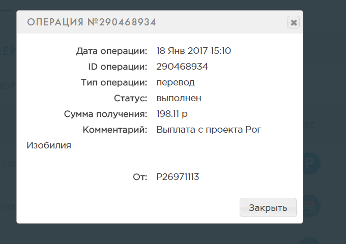 8f78ccb324a84595b923aefba95a100d.png