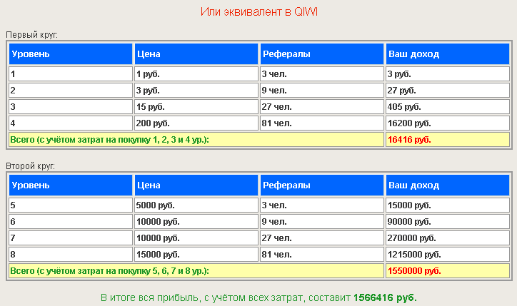 93fc6af60a136d6d208b9cc091e4cf5e_6d9c0ba