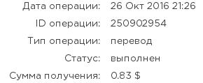 a2ebf26920c5d71aa0e306c4f6434714.png
