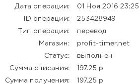 a3d91d2cdb411603d73d6220bee65dc3_efca0fc