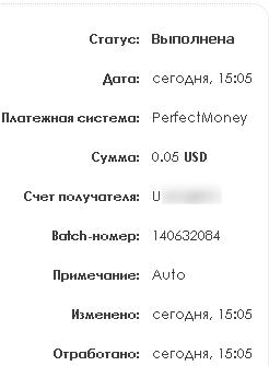 a8cecf25ada2c24101156c23cacf0ff8_94a2994