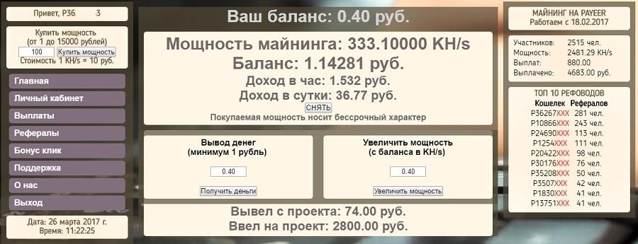 a9355e761db0f80410181303e46f3f6d.jpg