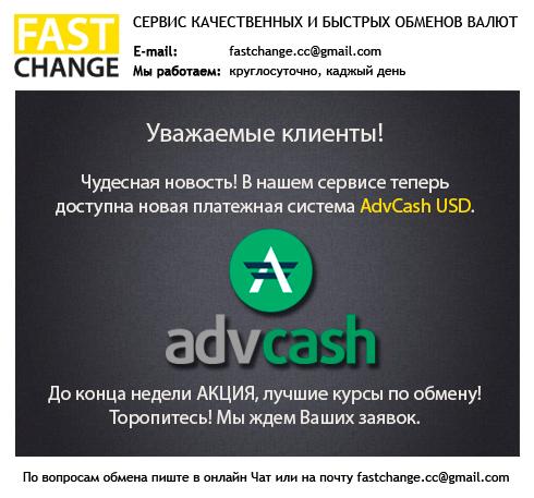Adv_news.jpg