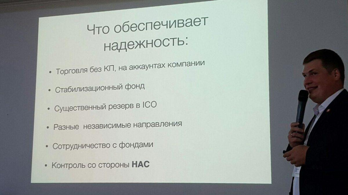 alpha-cash-prezentacja-2_e37007c3def7a30