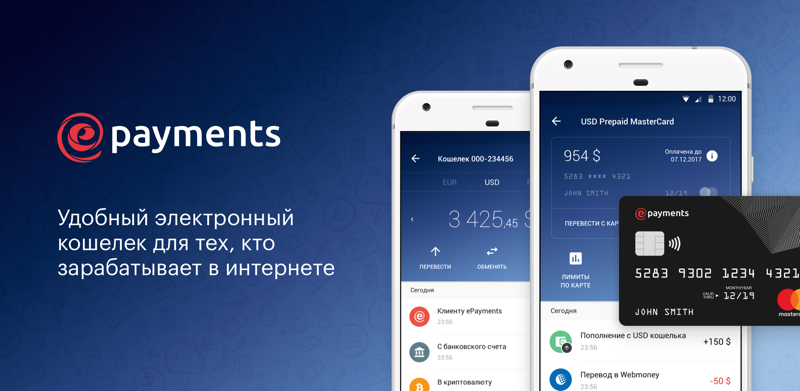 android_ru.png