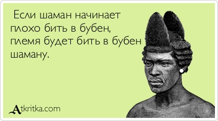 atkritka_1358830397_192.jpg