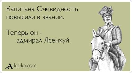 atkritka_1362142455_663.jpg