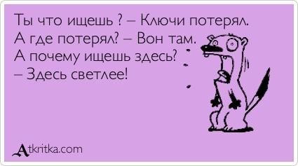 atkritka_1368097002_786.jpg
