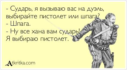 atkritka_1369264484_596.jpg