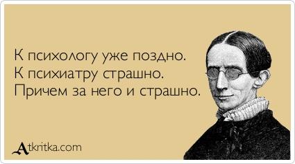 atkritka_1374083019_225.jpg