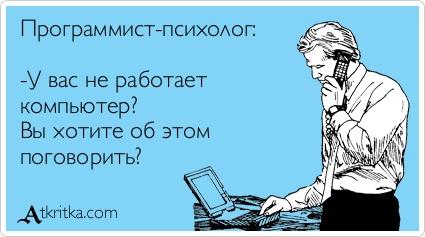 atkritka_1385319540_174.jpg