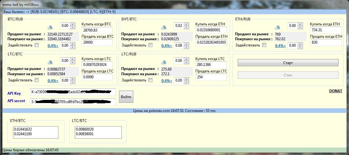 Bezimyanni_5167398_22157737.jpg