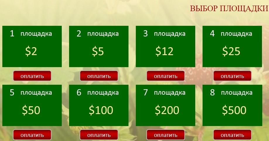 bf54b92b30c7ec427565468ba0ae6c22.jpg