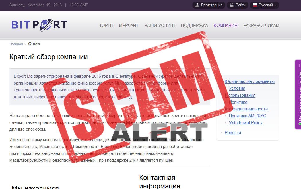 bitportsite-scam_17e98e669fa698178ae21a0