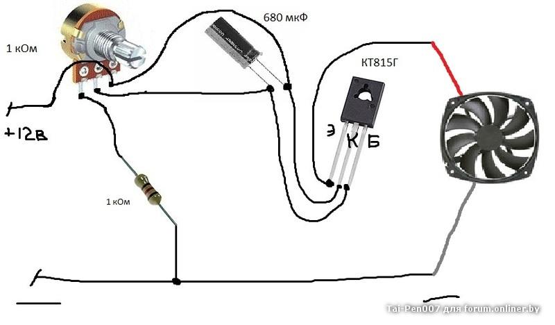 Как сделать кулер с регулировкой оборотов