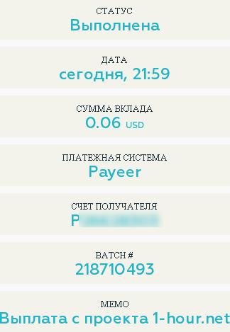 c5770b1c675021611e8bb52274338b29.png