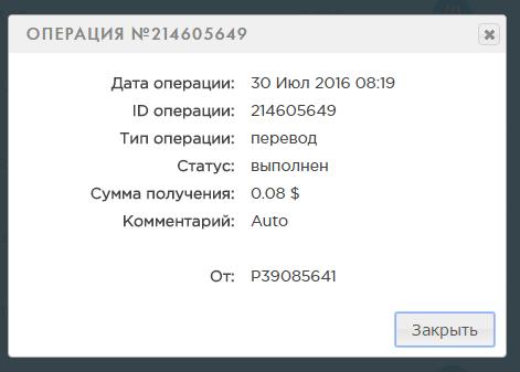 c75a24642e8847ff8269855e9e48e731.png