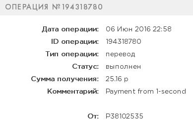 c7d659a9f022c94f13ad4961548ec1de.png