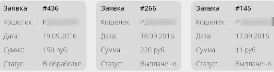 c8ec22e0dfdf1b21004e2a9d33d0f7b3.png
