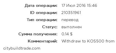 c9d589d6bc3bb7576b5b1588293c2528_0673c19