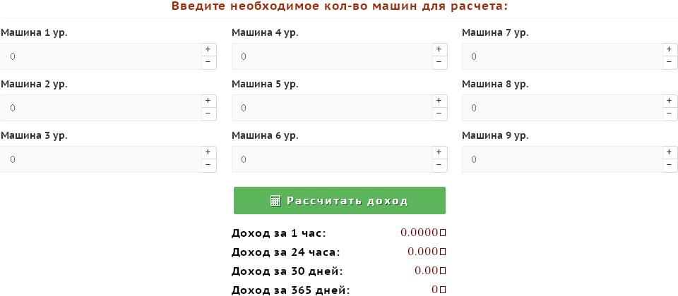 cb0e3b015022def49dcdd90f12b145cb.png