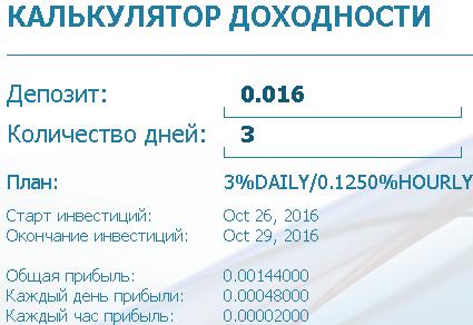 ccfc667721b15d90ce8432028efa0192_33fabeb