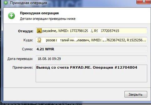 cddd5b64fa7e.jpg