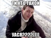 chetko_45753139_orig_.jpg