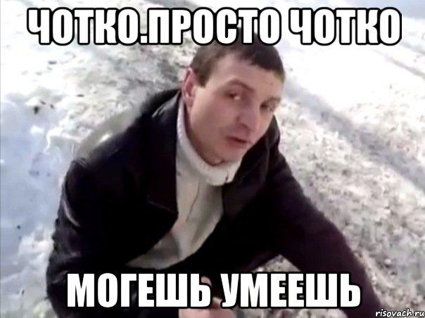 chetko_56465503_orig_.jpg